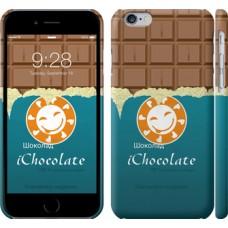 Чехол Шоколадка 1098c-45