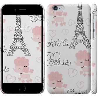 Чехол Paris 5 2955c-45
