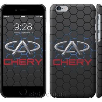 Чехол Chery. Logo 3184c-45
