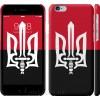 Чехол Чорно-червоний прапор з тризубом 1170c-45