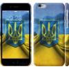 Чехол Флаг и герб Украины 1 375c-45