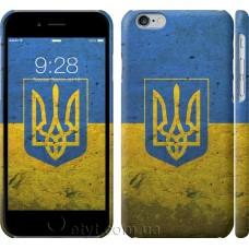 Чехол Флаг и герб Украины 2 378c-45