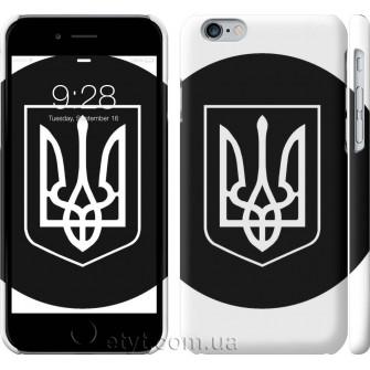 Чехол Герб Украины чёрно-белый 878c-45