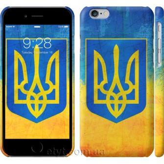 Чехол Герб Украины 2036c-45