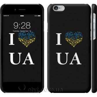 Чехол I love UA 1112c-45