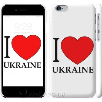 Чехол I love Ukraine 2 2865c-45