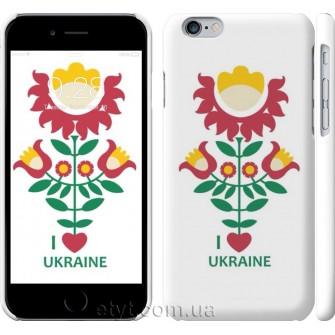 Чехол I love Ukraine 2336c-45