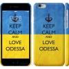 Чехол Keep calm and love Odessa 1153c-45