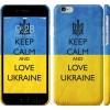 Чехол Keep calm and love Ukraine 2 1114c-45