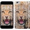 Чехол Леопард 846c-45