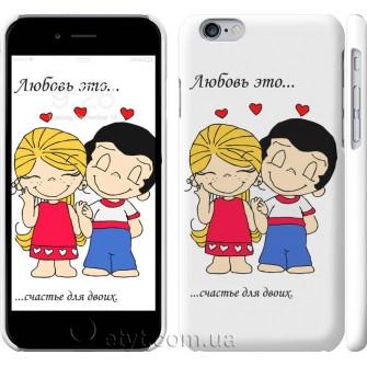 Чехол Love is... 1778c-45