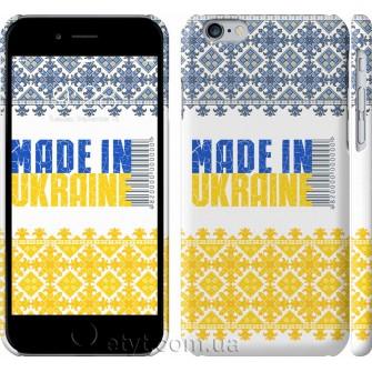 Чехол Made in Ukraine 1146c-45