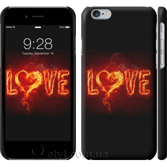 Чехол Огненная любовь 719c-45