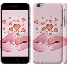 Чехол Поцелуй на розовом фоне 717c-45