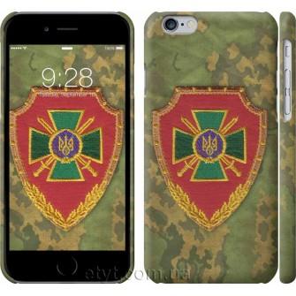 Чехол Пограничная служба Украины 1091c-45