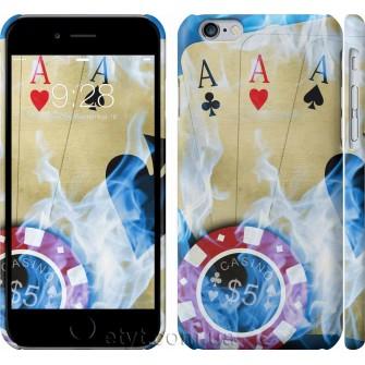 Чехол Покер 3265c-45