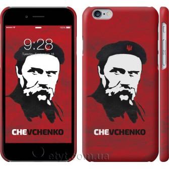 Чехол Шевченко 879c-45