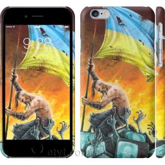 Чехол Сильна Україна 1966c-45