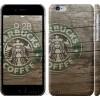 Чехол Starbucks 1 2311c-45