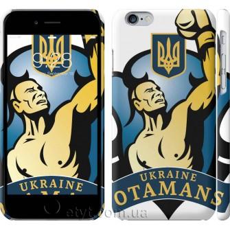 Чехол Українські отамани 2 1836c-45