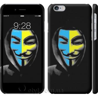 Чехол Украинский анонимус 1062c-45