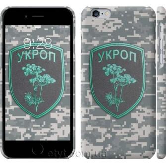 Чехол Укроп 1219c-45