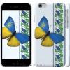 Чехол Желто-голубая бабочка 1054c-45