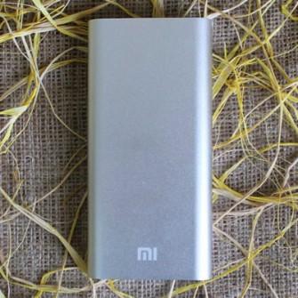Портативный аккумулятор Xiaomi Mi Power Bank (20800mAh)