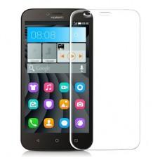 Защитное стекло для Huawei Ascend Y625 / Honor 4C/7/X5 / Nexus 6P/ Y6 Pro Ultra Tempered Glass 0.33mm (H+)