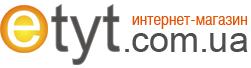 Интернет-магазин аксессуаров и чехлов для телефонов etyt.com.ua